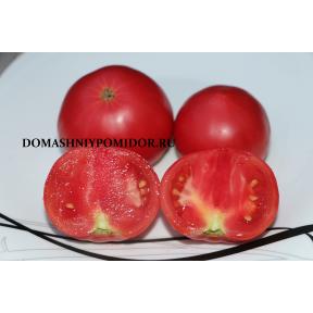 Казанские малиновые