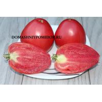 Розовый Делис ( Pink Delice, США)