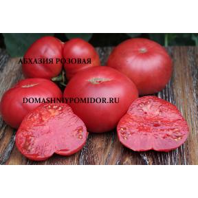 Абхазия розовая