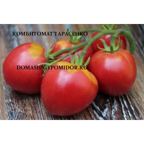 Комбитомат Тарасенко