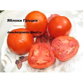 Яблоки Гръцки