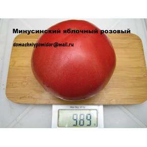 Минусинский яблочный розовый